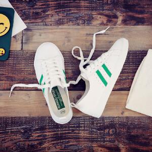 环球 2017夏季新款小白鞋女百搭韩版休闲鞋板鞋透气平底鞋