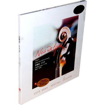 思乡曲:吕思清(cd赠瑞鸣光盘)价格