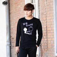逸纯印品(EASZin)男式长袖T恤 2016秋冬长袖打底衫 韩版孤独印花长袖体恤衫