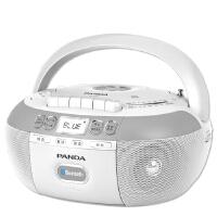 熊猫 CD-880 蓝牙复读机 英语学习机 胎教音乐机DVD光盘播放机 磁带U盘TF卡转录CD-860升级版