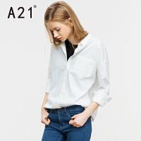 以纯A21秋装新款白衬衫女宽松中长款长袖衬衣前短后长纯棉白色女上衣