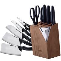 【包邮】苏泊尔专卖店 不锈钢厨房刀具套装家用菜刀套装砍骨刀切片刀水果刀TK1522Q