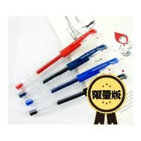 陆捌壹肆 三菱UM-151中性笔财务中性笔 三菱151水笔 签字笔(1支装)
