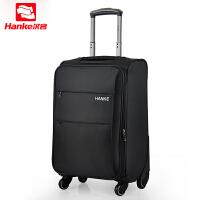 商务典范 汉客(HANKE)旅行箱包 万向轮拉杆箱20寸24 行李箱子男女登机箱