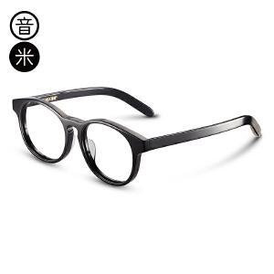 音米复古圆形眼镜框女自然矿石质感眼镜架男可配近视眼镜女 AAGCBY203
