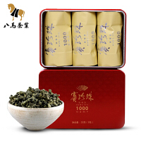【浓香经典】八马茶叶  浓香铁观音  赛珍珠1000茶叶 便利迷你 25g