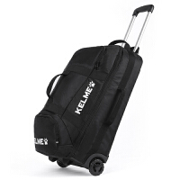 KELME卡尔美 K15S959 职业运动拉杆包 大容量旅行包 手提短途行李袋