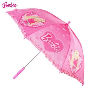 芭比女童遮阳晴雨伞太阳伞防晒防紫外线儿童伞