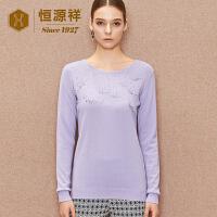 恒源祥女士圆领羊绒衫秋季新款波点�钻修身纯羊绒衫套头毛衣