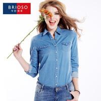 BRIOSO 2017春装新款欧美百搭时尚女士牛仔衬衫 基础修身水洗磨白牛仔衬衣 WE18895-1