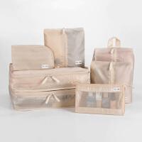 旅行收纳袋7件套装行李箱旅游衣物分装衣服内衣收纳包整理袋
