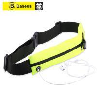 Baseus倍思手机运动数码腰包收纳袋男女臂包耳机跑步防水夜跑户外