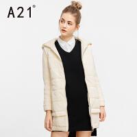 以纯A21女装中长款连帽棉衣外套 时尚加厚保暖冬装淑女百搭舒适棉衣女