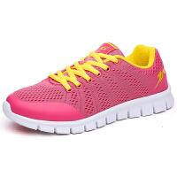 金帅威 女款飞织跑步鞋运动鞋女潮流休闲鞋