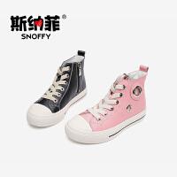 斯纳菲童鞋儿童板鞋 头层牛皮舒适高帮百搭韩版休闲鞋学生鞋潮