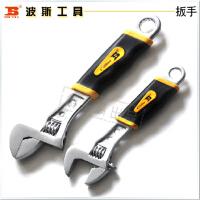 波斯工具 高档胶柄活动扳手 五金工具 300、250、200、150mm