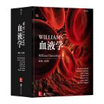 Williams血液学(第9版)(英文版)
