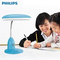 飞利浦舒雅学习台灯 工作台灯书房台灯儿童护眼台灯
