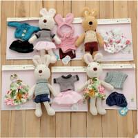 正版砂糖兔公仔抱枕毛绒玩具可替换衣服兔子宝宝布娃娃情人节礼物女生