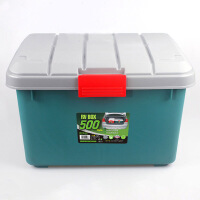 圣强 汽车收纳箱盒后备箱置物箱车载整理箱车用品汽车后备储物箱 绿色