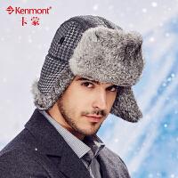 kenmont户外男士帽子冬天兔毛雷锋帽毛呢东北帽韩版潮滑雪帽1670