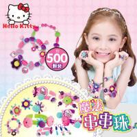 【领券立减50元】Hello Kitty儿童波普串珠玩具女孩DIY手工无绳串串珠穿珠益智项链魔法串串珠(500颗)活动专属
