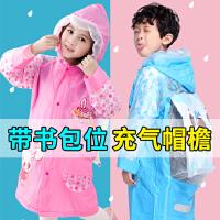 【包邮、注:偏远地区不包邮】  儿童雨衣雨披带书包位男童女童雨衣可配雨鞋雨衣雨披
