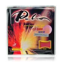 PALIO拍里奥 CJ8000 轻快型 反胶套胶 38-41