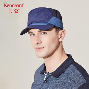 卡蒙可拆卸运动空顶帽无顶帽子男户外防晒跑步遮阳帽防紫外线军帽3414