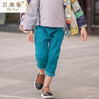 【当当自营】贝康馨童装 女童贴兜纯色小脚裤 纯棉时尚糖果色九分裤新款秋装