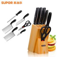 【包邮】苏泊尔专卖店不锈钢厨房刀具组合七件套装砍骨菜刀切片刀菜刀T1309E