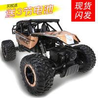 活石 遥控车越野攀爬车儿童玩具车充电耐摔四轮驱动生日礼物