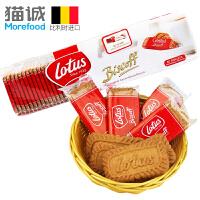 包邮 【比利时进口】和情焦糖饼干312.5g*50片装*2包 进口饼干零食品