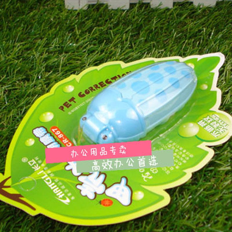 甲壳虫修正带 韩国创意可爱文具 单个价方便实用办公好帮手