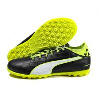 男子运动鞋足球鞋人造草地10375801
