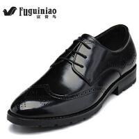 英伦布洛克雕花休闲鞋尖头潮鞋男士商务鞋男鞋男皮鞋