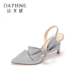 Daphne/达芙妮2017春夏 优雅尖头高跟女鞋 甜美蝴蝶结细跟单鞋