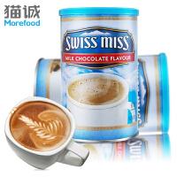 包邮美国进口 瑞士小姐Swiss Miss瑞可醇牛奶巧克力冲饮粉可可粉737g
