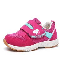 史努比童鞋新款婴儿鞋男女宝宝鞋子透气学步鞋防滑机能鞋S7111870