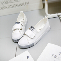 小白鞋夏季女2017新款百搭懒人白鞋一脚蹬韩版浅口帆布鞋学生板鞋