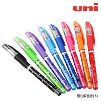 三菱UM-151新配色 日版限量心型 中性笔签字笔彩色中性笔 0.38MM