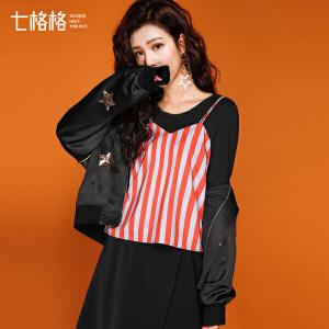 【9.21超级品牌日】七格格红色条纹休闲V领上衣学院风小清新无袖吊带背心女外穿