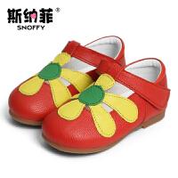 斯纳菲学步鞋女童宝宝鞋春秋公主鞋真皮鞋单鞋1-3-6岁儿童鞋子夏