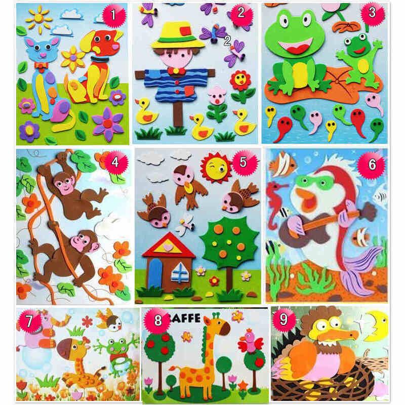 整套9款 海绵纸立体拼图 海绵纸 儿童手工贴画 动脑文具玩具