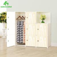 崇尚 现代简约环保时尚儿童衣柜收纳柜大家具可折叠拆装组装成人衣柜加深款