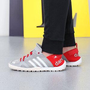adidas阿迪达斯男鞋户外鞋2016新款CLIMACOOL运动鞋BA8392
