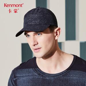 卡蒙防晒帽防紫外线反光跑步帽子男黑色棒球帽青年夏季户外运动帽3438