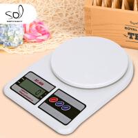 厨房电子称克秤称重茶叶秤烘焙精准家用克称药材秤食物秤1g-7kg