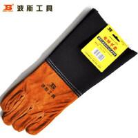 """波斯工具 电焊手套 隔热手套 15"""" BS470152"""