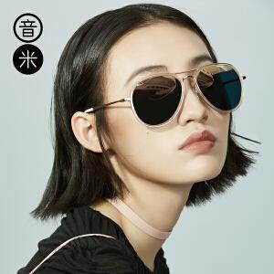 音米2016新款尼龙镜框偏光可配近视太阳镜男款时尚炫彩复古墨镜司机镜女潮 5072